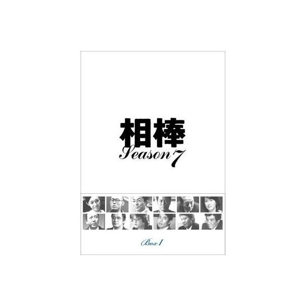 相棒 season7 DVD-BOX I【DVD】