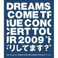 DREAMS COME TRUE / 20th Anniversary Concert Tour 2009 ドリしてます? 【BLU-RAY DISC】