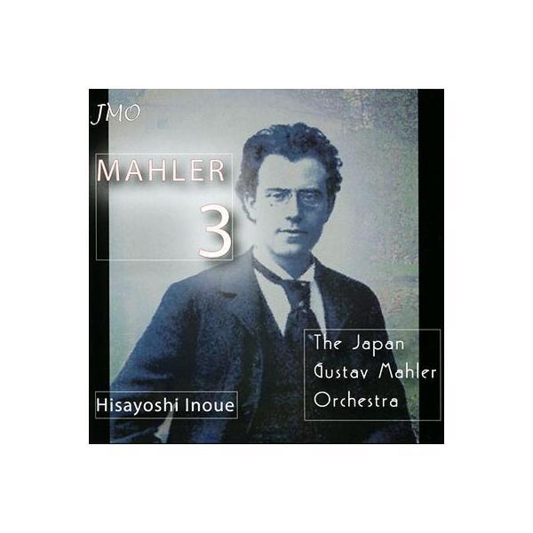 LOHACO - Mahler マーラー / 交...
