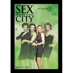 セックス・アンド・ザ・シティ SEASON3 DISC1【DVD】