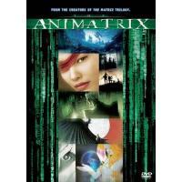 アニマトリックス 特別版【DVD】