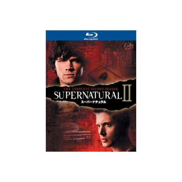スーパーナチュラル〈セカンド・シーズン〉ブルーレイ コンプリート・ボックス【BLU-RAY DISC】