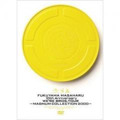 福山雅治 / 10th Anniversary WE'RE BROS. TOUR ~MAGNUM COLLECTION 2000~【DVD】