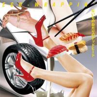 Ego-Wrappin' エゴラッピン / ないものねだりのデッドヒート【CD】