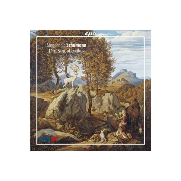 Schumann シューマン / シューマン:男声合唱のための作品全集 ジンクフォニカー【CD】