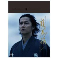 NHK大河ドラマ 龍馬伝 完全版 Blu-ray BOX-2 (season2)【BLU-RAY DISC】