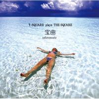 T-SQUARE ティースクエア / 宝曲 ~t-square Plays The Square~ 【SACD】