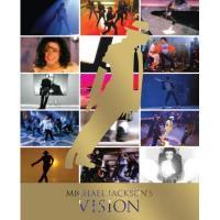 Michael Jackson マイケルジャクソン / マイケル・ジャクソン VISION 【完全生産限定盤】【DVD】