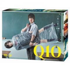 10%OFFクーポン対象商品 【送料無料】 Q10 DVD-BOX【DVD】 クーポンコード:YVDDB37