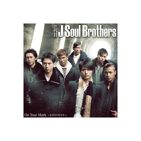 LOHACO - 三代目 J Soul Brother...