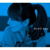 aiko アイコ / まとめ II 【通常仕様】【CD】