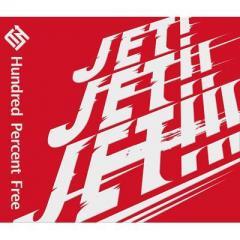 Hundred Percent Free ハンドレットパーセントフリー / JET!JET!!JET!!!【CD】
