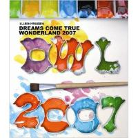 DREAMS COME TRUE / 史上最強の移動遊園地 DREAMS COME TRUE WONDERLAND 2007 (Blu-ray)【BLU-RAY DISC】