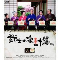 武士の家計簿 (+DVD)【BLU-RAY DISC】