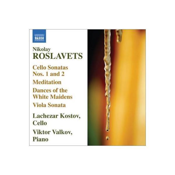 ロスラヴェッツ、ニコライ (1881-1944) / チェロとピアノのための作品集 コストフ、ヴァルコフ【CD】