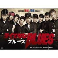劇団EXILE ゲキダンエグザイル / ろくでなしBLUES【DVD】