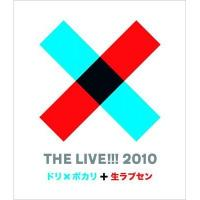 DREAMS COME TRUE / THE LIVE!!! 2010 ~ドリ×ポカリと生ラブセン~ (Blu-ray)【BLU-RAY DISC】
