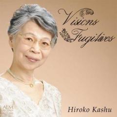 【送料無料】 ピアノ作品集 / 賀集裕子 束の間の幻影 Visions Fugitives【CD】
