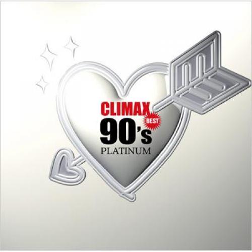オムニバス(コンピレーション) / クライマックス・ベスト 90's プラチナ【CD】