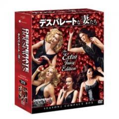 デスパレートな妻たち シーズン2 コンパクトBOX【DVD】