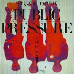 YMO (Yellow Magic Ohchestra) イエローマジックオーケストラ / 公的抑圧【CD】