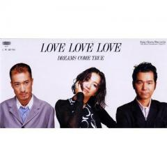 DREAMS COME TRUE / LOVE LOVE LOVE / 嵐が来る【CDS】