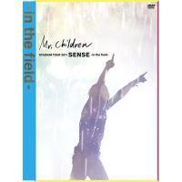 Mr.Children / Mr.Children STADIUM TOUR 2011 SENSE -in the field-【DVD】