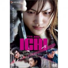 ICHI -市-【DVD】