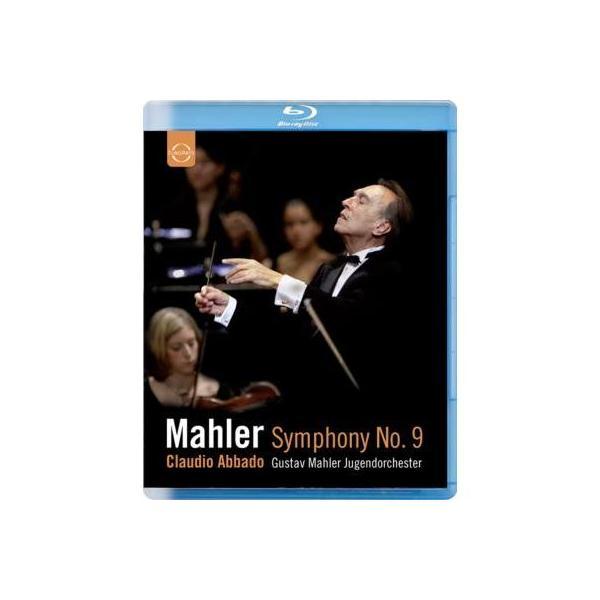 【送料無料】 Mahler マーラー / 交響曲第9番 アバド&マーラー・ユーゲント管弦楽団【BLU-RAY DISC】