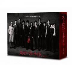 ストロベリーナイト シーズン1 Blu-ray BOX【BLU-RAY DISC】