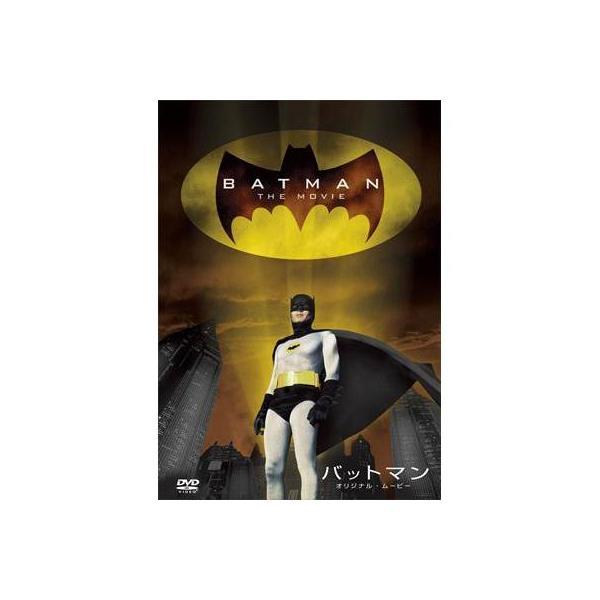 LOHACO - バットマン オリジナル...