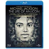 Michael Jackson マイケルジャクソン / マイケル・ジャクソン:  ライフ・オブ・アイコン 想い出をあつめて (Blu-ray)【BLU-RAY DISC】