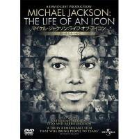 Michael Jackson マイケルジャクソン / マイケル・ジャクソン: ライフ・オブ・アイコン 想い出をあつめて【DVD】