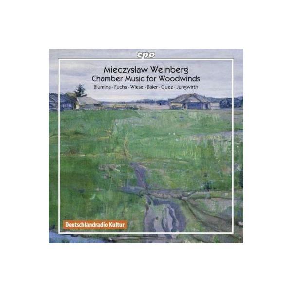 Vainberg バインベルグ / 木管楽器のための室内楽作品集 ブルミナ、W.フックス、ヴィーゼ、M.バイアー、他【CD】