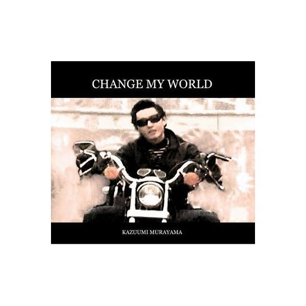 村山一海 / CHANGE MY WORLD【CD】