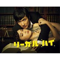 リーガル・ハイ DVD-BOX【DVD】