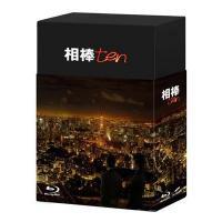 相棒 season 10 ブルーレイ BOX【BLU-RAY DISC】