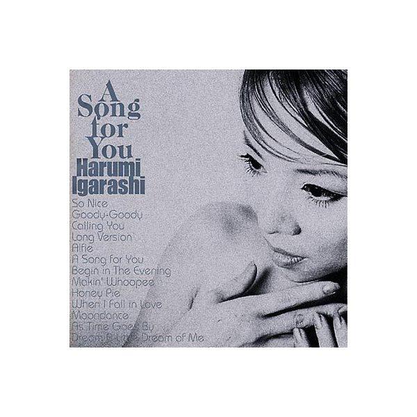 五十嵐はるみ / Song For You【CD】
