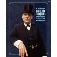 シャーロック・ホームズの冒険 全巻ブルーレイBOX【BLU-RAY DISC】
