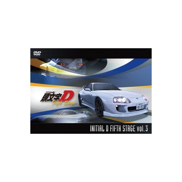 頭文字[イニシャル]D Fifth Stage Vol.3【DVD】