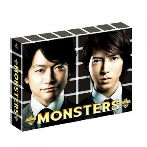 LOHACO - 【送料無料】 MONSTERS Blu-ray BOX【BLU-RAY DISC】 (TV ...
