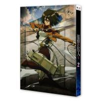 進撃の巨人 2【DVD】