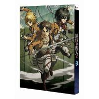 進撃の巨人 9【DVD】