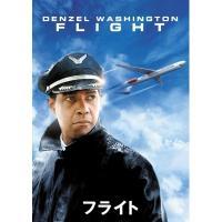 フライト【DVD】