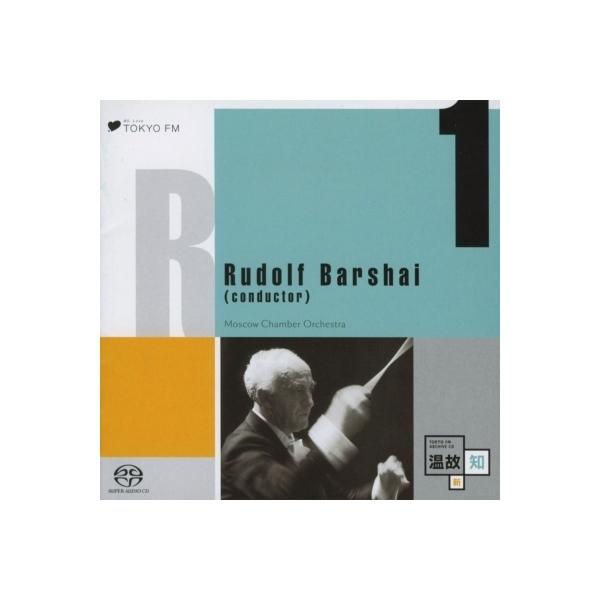 Shostakovich ショスタコービチ / 交響曲第14番『死者の歌』 バルシャイ&モスクワ室内管、カスラシヴィリ、ネステレンコ(1975年東京ライヴ)(シングルレイヤー)【SACD】