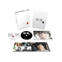 脳男 DVD【DVD】
