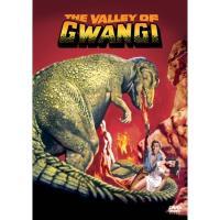 恐竜グワンジ【DVD】