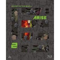 攻殻機動隊ARISE 2【BLU-RAY DISC】