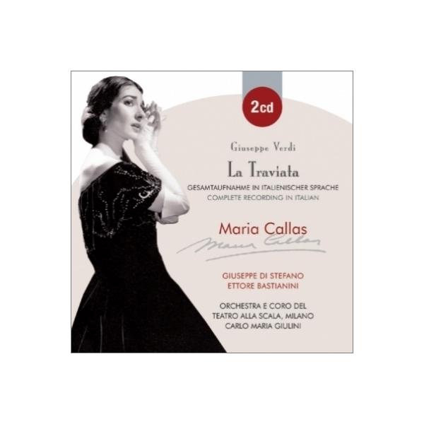 Verdi ベルディ / 『椿姫』全曲 ジュリーニ&スカラ座、カラス、ディ・ステーファノ、他(1955 モノラル)(2CD)【CD】