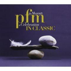PFM (P.F.M.) プレミアータフォルネリアマルコーニ / Pfm In Classic:  Da Mozart A Celebration 【CD】